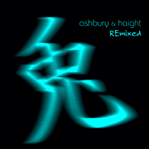 Ashbury-&-Haight-Remixed-CD